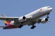 Boeing 777-28E/ER (HL7775)