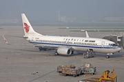 Being 737-89L