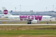 Airbus A320-232 (LZ-MDC)