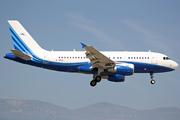 Airbus A319-133X/CJ (G-NMAK)