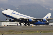 Boeing 747-41F/SCD (B-2433)