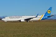 Boeing 737-94X/ER (UR-PSL)