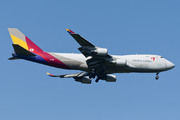 Boeing 747-446F/SCD (HL-7616)