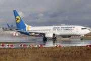 Boeing 737-85R/WL (UR-PSG)