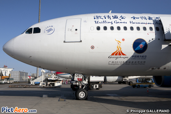 Airbus A330-243 (China Southern Airlines)