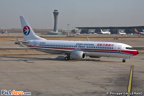Boeing 737-89P (China Eastern Airlines)