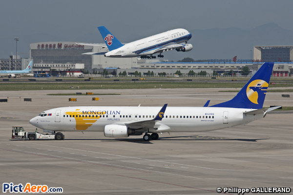 Boeing 737-8AS (MIAT Mongolian Airlines)