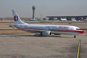 Boeing 737-89P (B-5087)