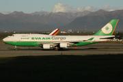 Boeing 747-45EM/BDSF (B-16463)