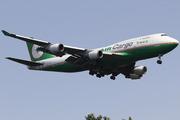 Boeing 747-45EM/BDSF (B-16406)