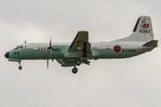 NAMC YS-11 (9043)