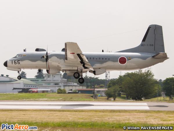 NAMC YS-11EB (Japan - Air Force)