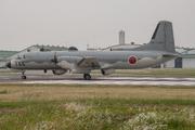 NAMC YS-11