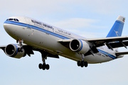 Airbus A300B4-605R (9K-AMB)