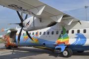 ATR 72-500 (ATR-72-212A) (HS-PGB)