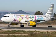 Airbus A320-232(WL) (EC-LZM)