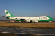 Boeing 747-4EVF/ER/SCD (B-2423)