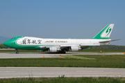 Boeing 747-4EVF/ER/SCD (B-2440)