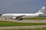 Airbus A300B4-622R(F) (A6-MXA)