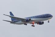 Boeing 767-32L/ER