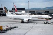 Boeing 767-3P6/ER (A40-GO)