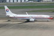 Boeing 737-89P/WL