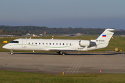 Bombardier Challenger 850 (Canadair CL-600-2B19 Challenger 850) (RA-67233)