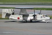 Grumman E-2C Hawkeye (44-3463)
