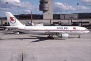 Airbus A300B4-103