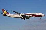 Boeing 747-8ZV(BBJ)