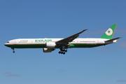 Boeing 777-35E/ER (B-16710)