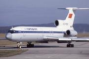 Tupolev Tu-154B-2 (CCCP-85565)