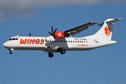 ATR72-600 (ATR72-212A) (F-WWEK)