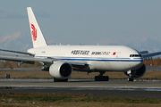 Boeing 777-FFT (B-2092)