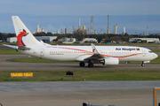 Boeing 737-8BK(WL) (P2-PXE)