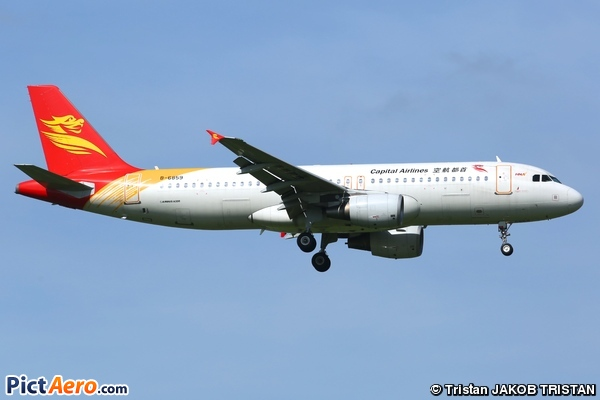 Airbus A320-214 (Capital Airlines)