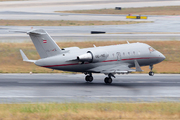Canadair CL-600-2B16 Challenger 605 (OE-INE)