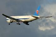Boeing 777-F1B (B-2080)