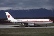 Airbus A300B4-203 (TS-IMA)