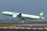 Boeing 777-35E/ER (B-16705)