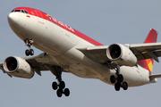 Airbus A330-243 (N969AV)