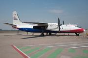 Xian MA-60 (XU-001)