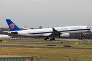 Airbus A330-343X (B-6502)