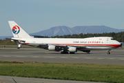 Boeing 747-40B/ERF