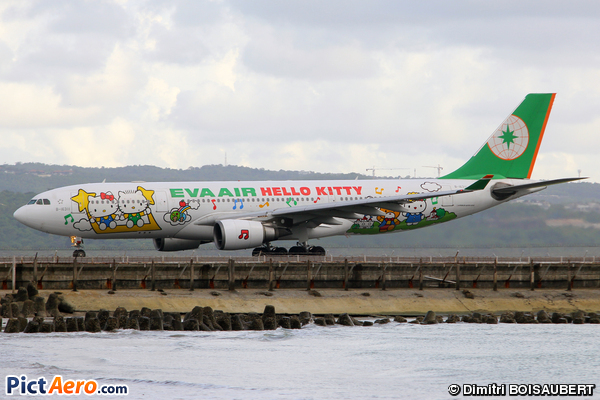 Airbus A330-203 (Eva Air)