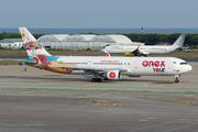 Boeing 767-3Q8/ER (VP-BXW)