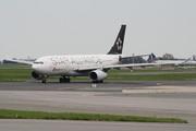 Airbus A330-243 (B-6091)