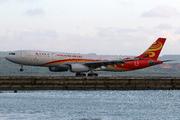 Airbus A330-343X (B-LNM)