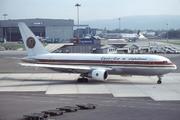 Boeing 767-266/ER  (SU-GAI)