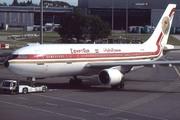 Airbus A300B4-622R (SU-GAX)